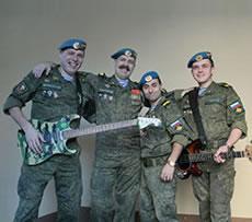 Группа «Голубые молнии»