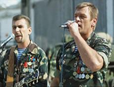 Группа СССР