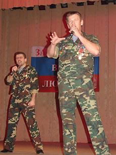 Группа «СССР»
