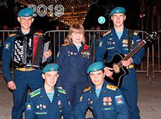 Группа Крылатая пехота